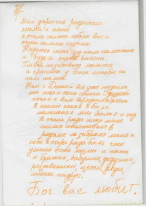 veronika-gur-2